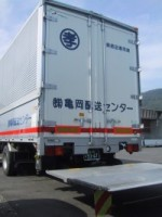 Treasure_truck